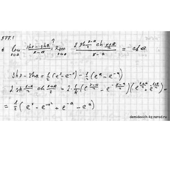 1325 демидович решебник